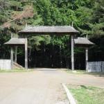 Parcul Natural Putna - Vrancea - Intrarea